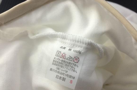 ガーゼの枕カバーの素材:綿100%