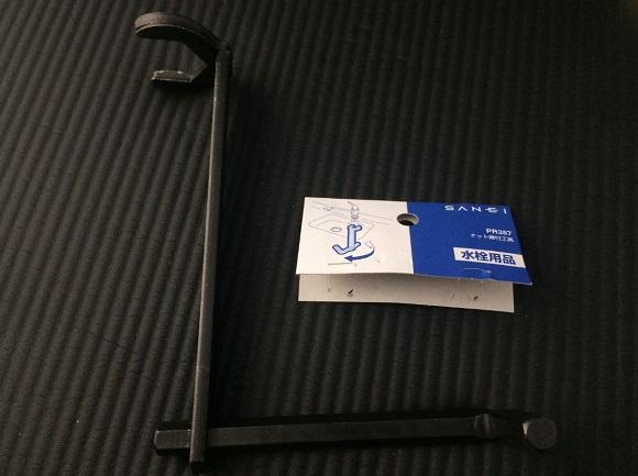 三栄のナット締め付け工具(PR357)