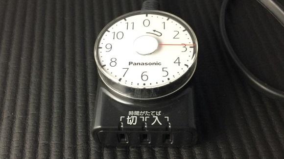 コンセントタイマーWH3111の時間を3時間に合わせた所