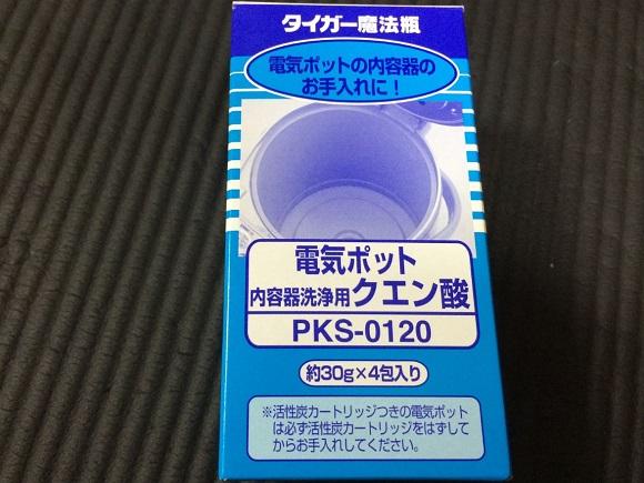 タイガーのPKS-0120(内容器洗浄用クエン酸)