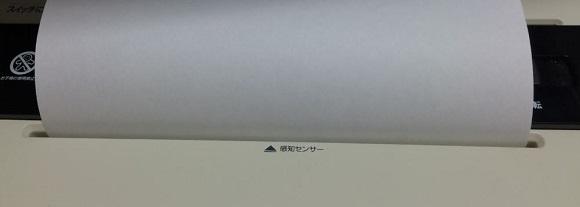 PS5HMSDの投入口の横幅の余裕