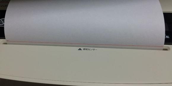 電動シュレッダーPS5HMSDにA4の紙を入れて赤線を引いた所