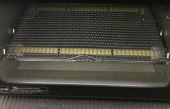 FVX-M3Aの焼き網の写真