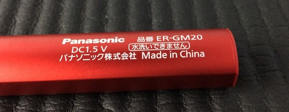 ER-GM20の裏面